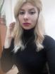 Глория Чотова